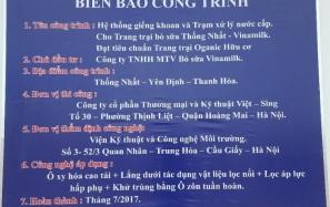 Việt Sing & Vinamilk trao trọn tin yêu